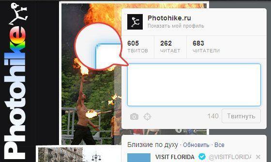 Подсветка полей формы в стиле Twitter