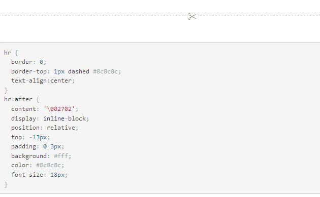 Стилизация тэга hr при помощи CSS