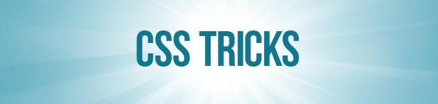 Трюки CSS