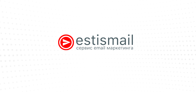 Estismail — эффективные email рассылки для развития вашего бизнеса