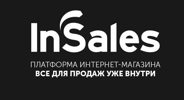 Обзор платформы для создания интернет-магазина InSales