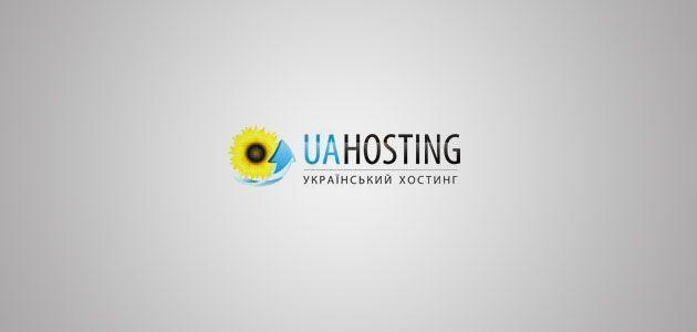 Обзор услуг хостинговой компании UAhosting