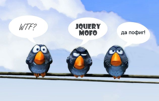 WordPress  — как удалить jQuery и jQuery-migrate