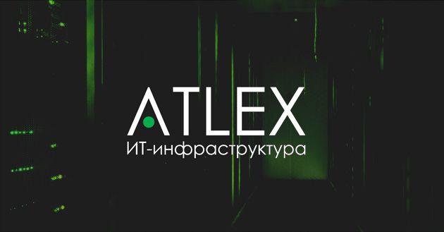 Обзор услуг хостинговой компании ATLEX