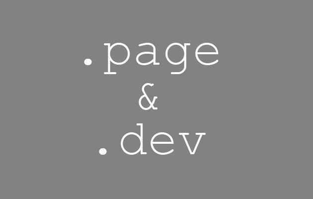 Новые доменные зоны .page и .dev