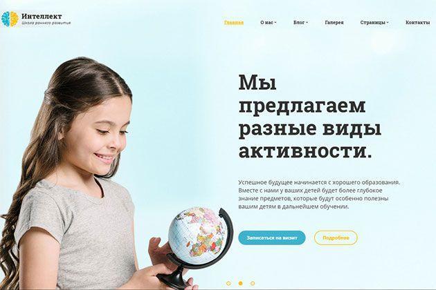 Русский шаблон сайта Интеллект — креативный HTML шаблон детского центра развития